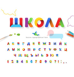 school origami 3d cyrillic font cartoon paper cut vector image