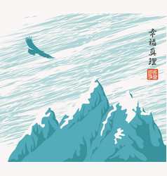 Mountain landscape with chinese hieroglyphs vector