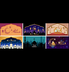 Background designs for muslim festival eid mubarak vector