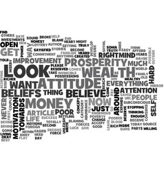 what are your beliefs about money and wealth text vector image vector image