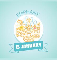 January 6 epiphany vector