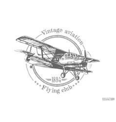 vintage biplane vector image