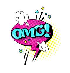 comic speech chat bubble pop art style omg vector image