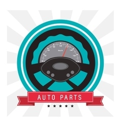 Rudder auto parts repair icon vector
