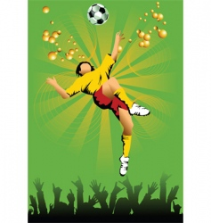 soccer cup vector image vector image
