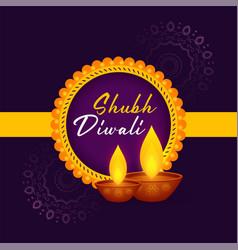 Shubh diwali festival greeting decorative card vector
