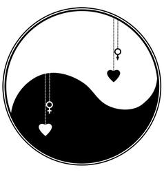 Ying yang symbol vector