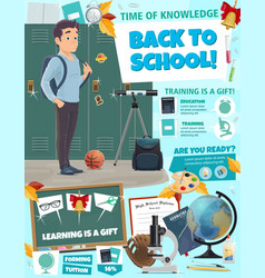 back to school education and learning poster vector image