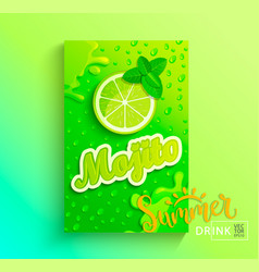 fresh lime juice vector image