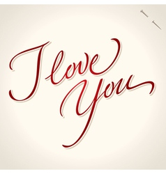 i love you - hand lettering vector image vector image