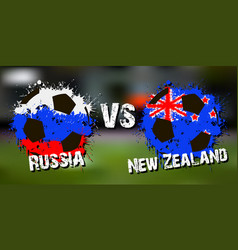 banner football match russia vs new zealand vector image