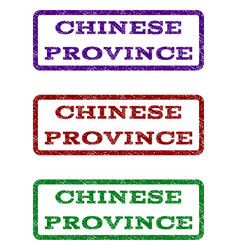 chinese province watermark stamp vector image vector image