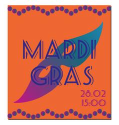 mardi gras placard vector image