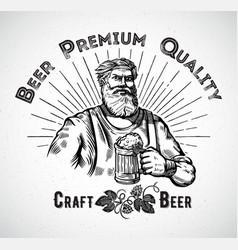 Happy brewer vector