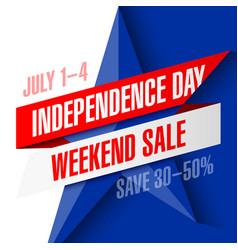 independence day weekend sale banner design vector image