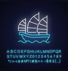 Junk ship neon light icon vector