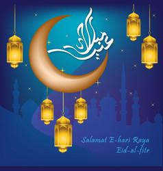 eid al fitr event background 5 vector image