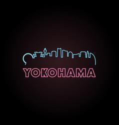 yokohama skyline neon style vector image vector image