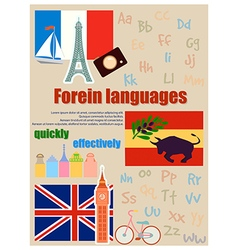 Poster for foreign language courses vector image