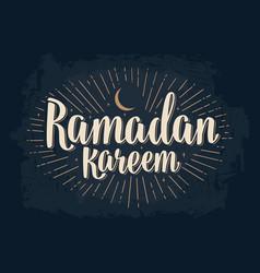 ramadan kareem lettering with rays moon and stars vector image