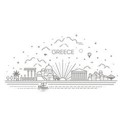 greece skyline vector image