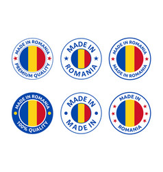 made in romania labels set product emblem of vector image