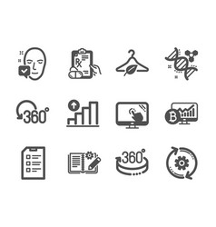 Set science icons such as touch screen vector