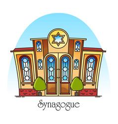 Synagogue building or jewish temple synagog vector