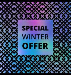 Vintage offer template art vector