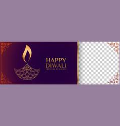 Happy diwali hindu festival banner vector