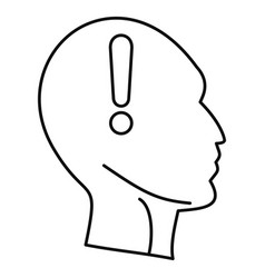 Innovation thinking icon outline style vector