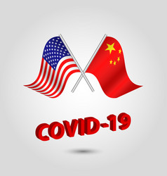 Set two waving crossed flags usa and china vector