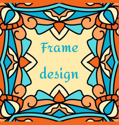a frame with a beautiful oriental ornament vector image
