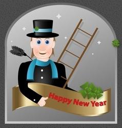Holiday decorative background vector image