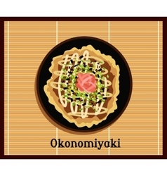 Japanese Pizza Okonomiyaki vector