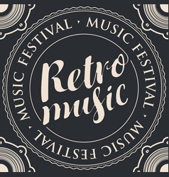 Retro music banner with an acoustic loudspeaker vector