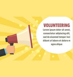 Volunteer megaphone concept banner flat style vector