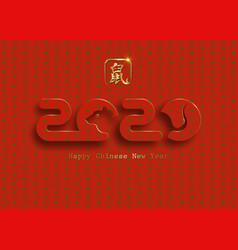 Chinese zodiac sign year rat luxury gold logo vector