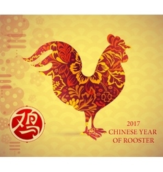 Greeting card design for 2017 with Rooster shape vector
