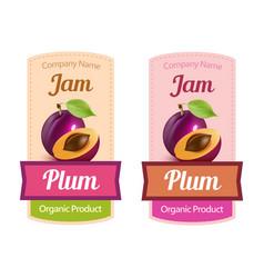 plum jam sticker emblem in vector image