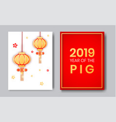 2019 year of the pig zodiac year of chinahappy vector image