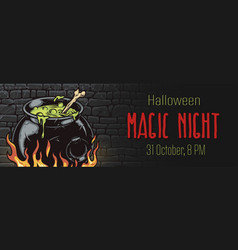 halloween party colorful horizontal template vector image
