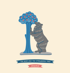 The statue of the bear and the strawberry tree vector