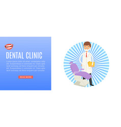 dental clinic banner dental vector image