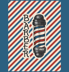 barber shop pole badge label logo hipster emblem vector image