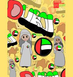 City dubai in united arab emirates vector