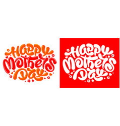 happy mothers day calligraphy lettering vector image