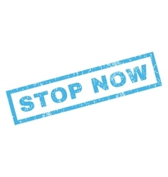 Stop Now Rubber Stamp vector