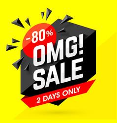 omg incredible sale banner vector image vector image