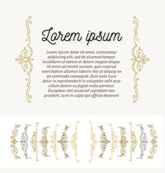 set of ornamental flourishes braces page decor vector image vector image